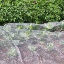 2m*2m 40Mesh Insect Netting Garden Vegetables Protection DIY Mosquito Pest Control For Fruit Tree Greenhouse Pest