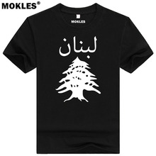 LEBANON t shirt diy free custom made name number lbn t-shirt nation flag lb republic arabic arab lebanese College print clothing(China)