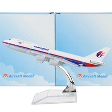 Malaysia Airlines Boeing 747-400 16cm model airplane kits child Birthday gift plane models toys Christmas gift(China)