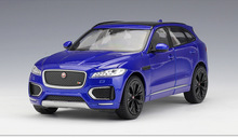 3pcs/lot Wholesale Brand New 1/24 Scale Car Model Toys UK JAGUAR F-Pace SUV Diecast Metal Car Model Toy(China)