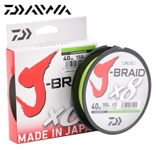 2016 Original DAIWA J-BRAID X8 150M Green Color 8 Strands PE Fishing Line Monofilament Fishing Line 14-40LB Made in Japan