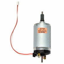 545 DC motor 12V-38V generator High-quality wind turbines 2400-6800RPM Free shipping