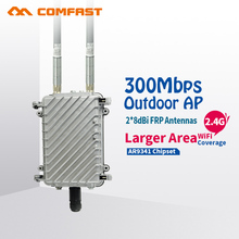 COMFAST 100-300meters Outdoor WiFi Router for Outdoor WIFI Coverage Project AP omnidirectional base station wireless AP CF-WA700(China)