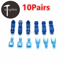 20PCS 15A Male&Female T-tap Male Insulated Connector Soft Wire Terminal Quick Splice Disconnect tips Connectors Universal