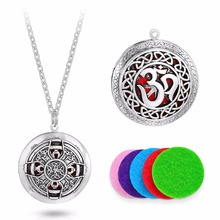 1pcs Vintage 3D Pattern Carved Sweater Diffuser Necklace Locket For Aromatherapy Essential Oil Necklace Christmas Gift(China)