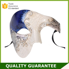 New Arrivals 2017 Wholesale Masquerade Masks Venetian Musical Phantom Party Mask Free Shipping