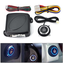 Auto car START STOP Engine system push button keyless entry system with start stop button car alarm remote engine start button(China)