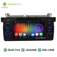 "Quad core 1Din Android 5.1.1 7"" 1024*600 Car DVD Player Radio Audio PC Stereo Screen GPS For BMW 3 Series E46 M3 Rover 75 MG ZT"