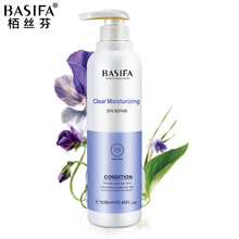 BASIFA professional hair conditioner repair dry  damaged hair care nourishing 3 minute miracle moist  hair mask