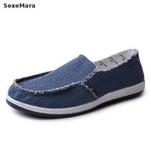 Buy New Fashion Beijing Flats Shoes Men Casual Shoes Canvas Loafers Beggar Walking Breathable Men Loafers Shoes 2017 for $11.10 in AliExpress store
