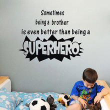 Sometimes Being A Big Brother Superhero Lettering Decal Wall Vinyl Quote Wall sticker