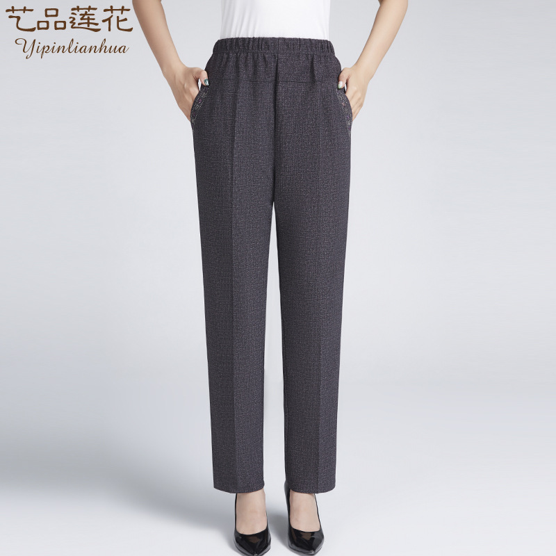 New spring and summer of 2019 middle-aged and old ladies casual pants elastic waist trousers slacks fat mother big yards clothes