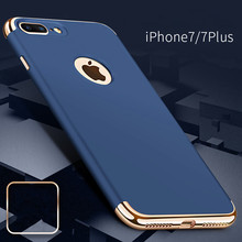 QIHANG Premium 3-in-1 Frosted Shockproof Plating Metal Texture Skin Protector Mobile Phone Cover Case for iPhone 5 6 7 Plus Case(China)