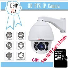Outdoor PTZ IR Speed Dome IP Camera Auto tracking IP Camera 2 megapixel Zoom camera, 20 X optical network camera with alarm