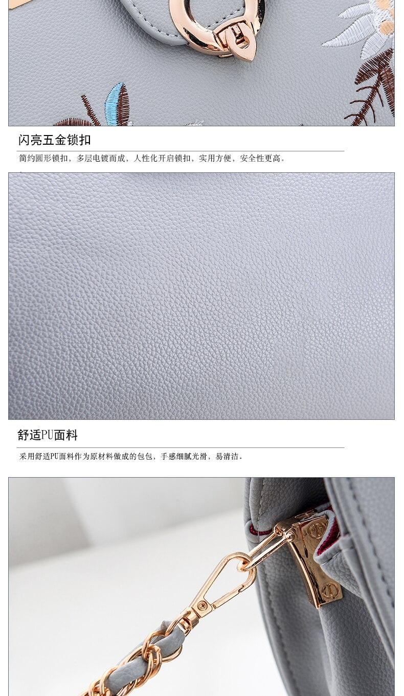 free shipping new fashion brand flower lady single shoulder bag female crossbody bag women messenger bag leather bolsos luxury