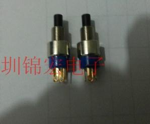 1PCS  Metal buttons toggle switches 9635<br>