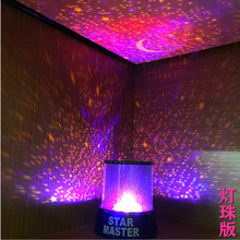 Room Novelty Night Light Projector Lamp Rotary Flashing Starry Star Moon Sky Star Projector Kids Children Baby Star light