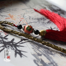 Classic Gifts Ethnic Style Antique Brass Traditional Bookmark Long Tassel Vintage Bookmark Accessories Historical Collection PL