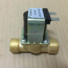 EBOWAN Electric Brass 12v DC Solar Hot Water Solenoid Valve 1/2'' Normally Closed AC 220V DC 24V(China)