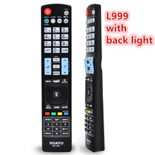 remote control suitable for lg tv tv 42LB650V akb73615307 AKB73615311 AKB73615388 AKB73756503 37LM6200 42LM6200 55LW5500(China)