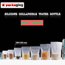 5 pcs 13x20cm First-rate Frosted Standing Zip Lock Snack Packaging Bags Biscuit Bag / Plastic Bag with Zipper / Custom Packaging(China)