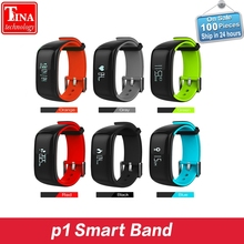 P1 Heart Rate Monitor Smart Wristband Smartband Watches Blood Pressure Bluetooth Smart Bracelet Fitness for Android IOS Phone(China)