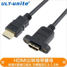 Free shipping HDMI with ear cable Pure copper 14 + 1 copper nut gold plated plug can be customized HDMI male extension cable