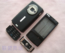 Free shipping retail housing case cover for nokia n95
