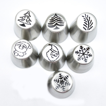 SDR Icing Piping Tips 2PCS Christmas Tree Special Russian Leaf Nozzle Bakeware Cupcake Cake Decorating Pastry Baking Tools