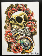 Hot ! Sexy Rocker Waterproof Temporary Tattoo  Skull Clock Roses Armband Tattoo  Sticker Men Women large size 21*14.5cm