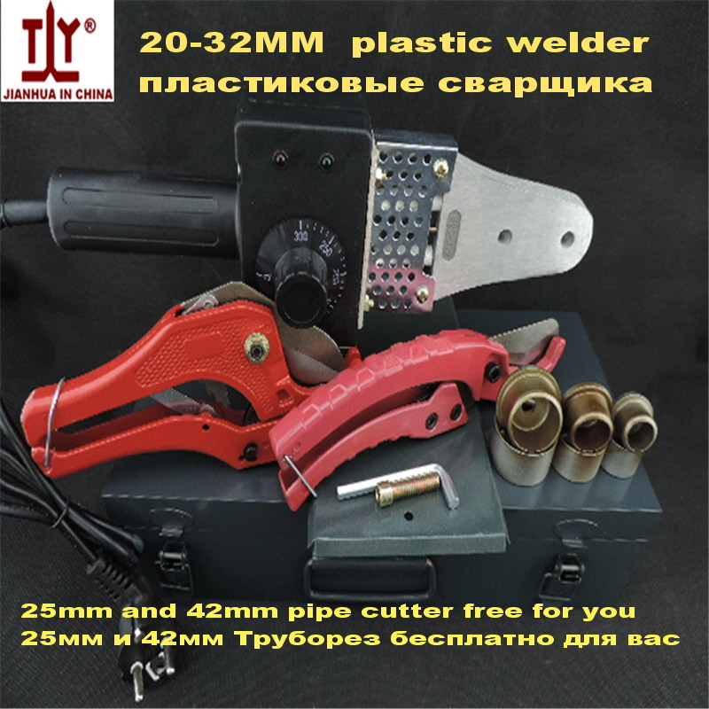 Free Shipping Temperature controled PPR welding Machine, plastic welding machine, plastic welder, AC 220/110V 800W 20-32mm<br><br>Aliexpress