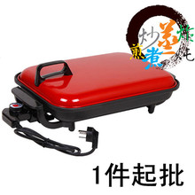 Multi-function electric barbecue pits, grilled fish plate, electric baking pan, grill pan, electric heat pan, frying pan