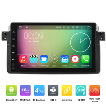 "9"" HD 2 Din 1024x600 1GB/16GB Quad Core Android 5.1.1 PC Car DVD GPS Radio For BMW 3 M3 E46 318i 320i 325i 328i Rover 75 MG ZT"