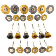 "SPTA 24Pcs/set Stainless Steel/Brass Wire Brush Fits For Proxxon Dremel Rotary Tool Accessory -1/8"" (3mm) Shank"