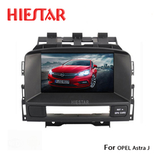 Car Radio DVD GPS Navigation Steering Wheel Control Automotive Aux In Bluetooth 7'' Inch Touch Screen For Opel Astra J