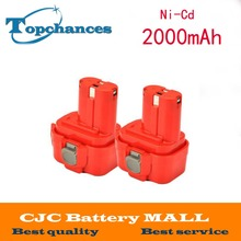 2 pcs 9.6V 2000mAh Ni-CD Rechargeable Battery Pack Power Tool Battery Cordless Drill for Makita 9120 9122 PA09 6207D Bateria