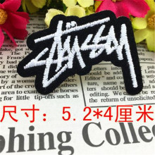 Women/Men/Kids embroidery patch letter logo Iron on patches for clothing deal with it T-shit/Jeans/Coat Diy Stickers for clothes