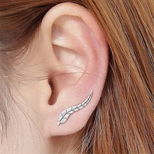 Sweep Ear Wrap Silver & Gold Ear Climber Leafs Ear Clip Cuffs Earrings for Women Jewelry New 2017 Fashion(China)