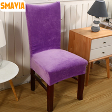 SMAVIA 2pcs/lot Spandex Velvet Dining Chair Cover 100% Polyester Solid Anti-Dirty Chair cover Decoration Home Hotel Part Case(China)