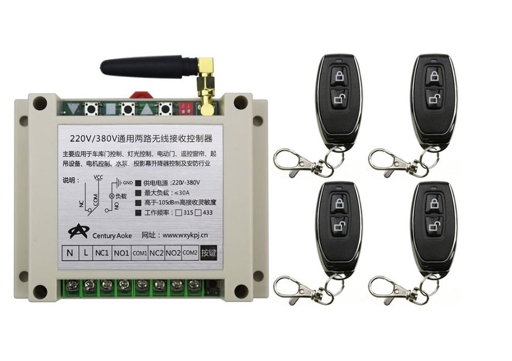 New AC220V 250V 380V 30A 2CH 2Channe RF Wireless Remote Control Switch teleswitch With 4*metal Transmitter For Learning code<br>