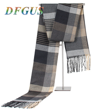 DFGUS Men Winter Scarf Luxury Brand poncho Plaid Cashmere Scarf for Women Wrap hijab Warm Male Foulard Blanket Scarves shawl(China)