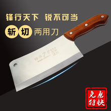 ZHENHUA Handmade Forged Plywood Handle Multifunctional Kitchen Cut Big Bone Knife Professional Chopper Cleaver Cooking Knives(China)