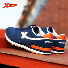XTEP Brand Men's Retro Running Shoes Light Leather Men Sports Shoes Damping Runner Athletic Sneaker 985319323962
