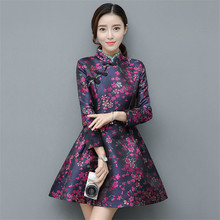 Chinese Traditional Dress Qipao Women Cheongsam Oriental Dresses Elegance Girl Vintage Femme Party Floral Print Gown Qi Pao