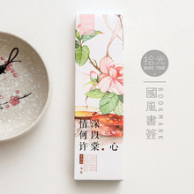 30pcs China Wind creative paper bookmark 30 cards into a small card School Gift exquisite bookmarks for books
