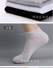 Summer winter Soft Colorful socks men's socks bamboo cotton for Ankle invisible men socks stockings 1pair=2pcs US17(China)