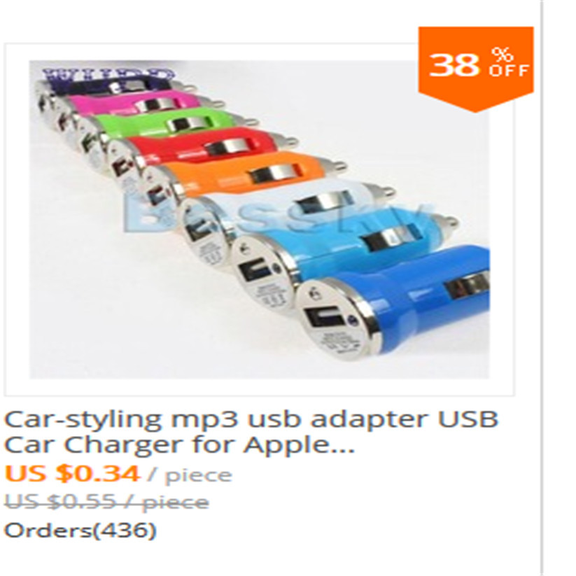 mp3 usb adapter charger