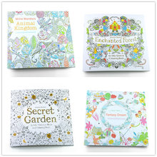 4pcs 24 Pages Mixed Style Relieve Stress For Kids Adult Fantasy Dream Painting Drawing Secret Garden Kill Time Coloring Book