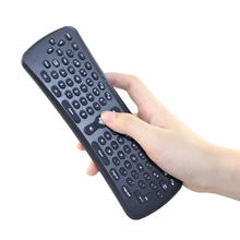 SUNGI 2.4GHz Wireless Keyboard G-sensor Gyro Air Fly Mouse Wireless Remote Control With USB Receiver For TV Box Mini PC Tablet(China)