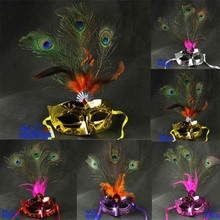New for 2013 Halloween masquerade plating peacock feather mask princess half face Venetian mask, 20pcs